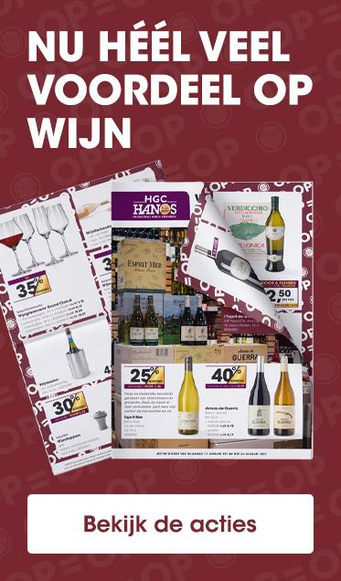 20210107_ban_pro_be_stocksale_wijn_373x636.jpg