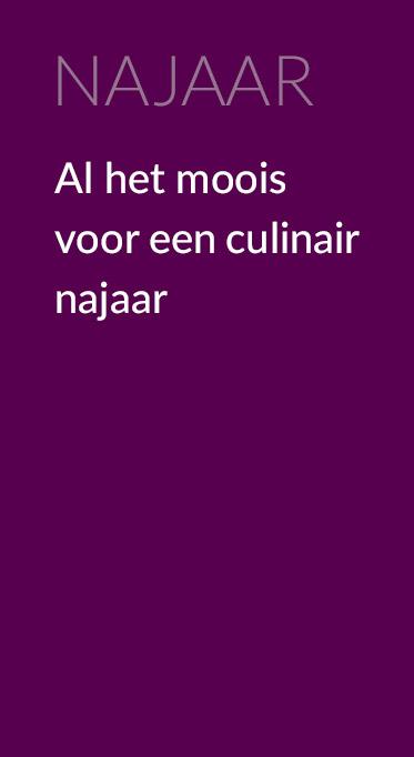 ban_pro_najaar_373x682_1610.jpg