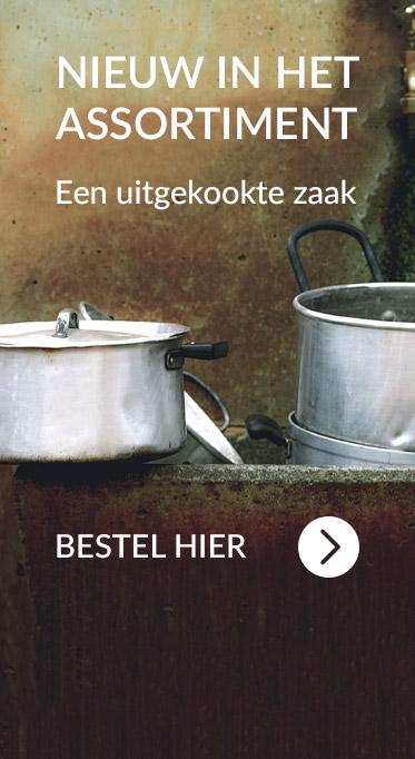 ban_pro_nl_peter_klossen_373x682_1711.jpg