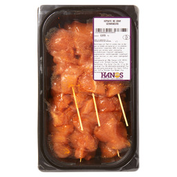 CHICKEN SATE 80 GRAM MARINATED