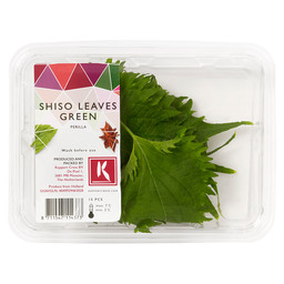 SHISO LEAVES GROEN