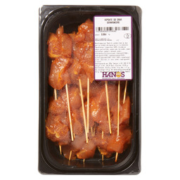 CHICKEN SATE 50 GRAM MARINATED