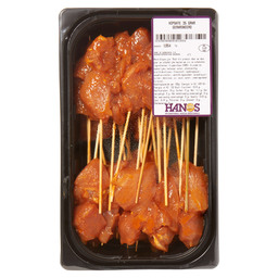 CHICKEN SATE 35 GRAM MARINATED