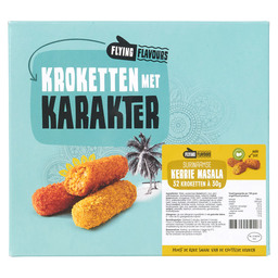 CROQUETTE CURRY MASSALA 30GR