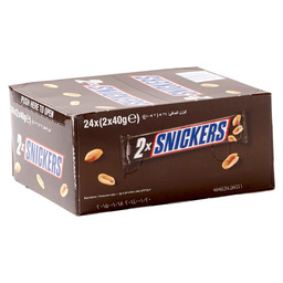 SNICKERS 2-PACK