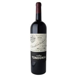 VIÑA TONDONIA TINTO RES. 150 CL IN KIST