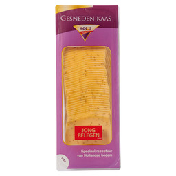 CHEESE CUMIN MATURED SLICED 50SLICES 20G