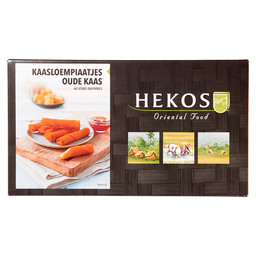 CHEESE SPRING ROLLS (AGED CHEESE) 13GR