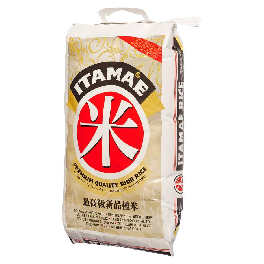 SUSHI RICE ITAMAE (ROUND GRAIN)