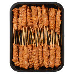 CHICKEN SATAY ROAST 40X40GR