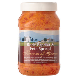 ROASTED RED PEPPER & FETA SPREAD