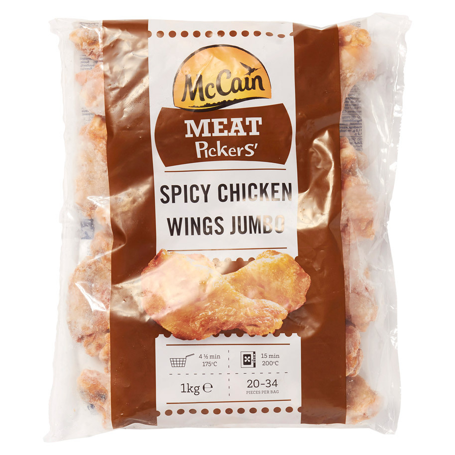 CHICKEN WINGS SPICY (HOT)